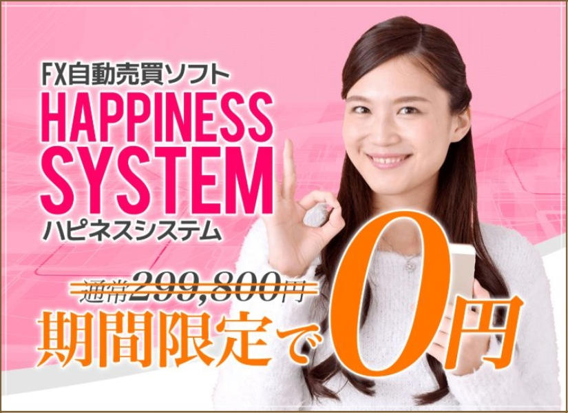 HAPPINESS SYSTEM